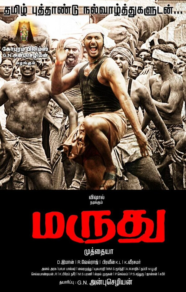 Maruthu Movie Poster
