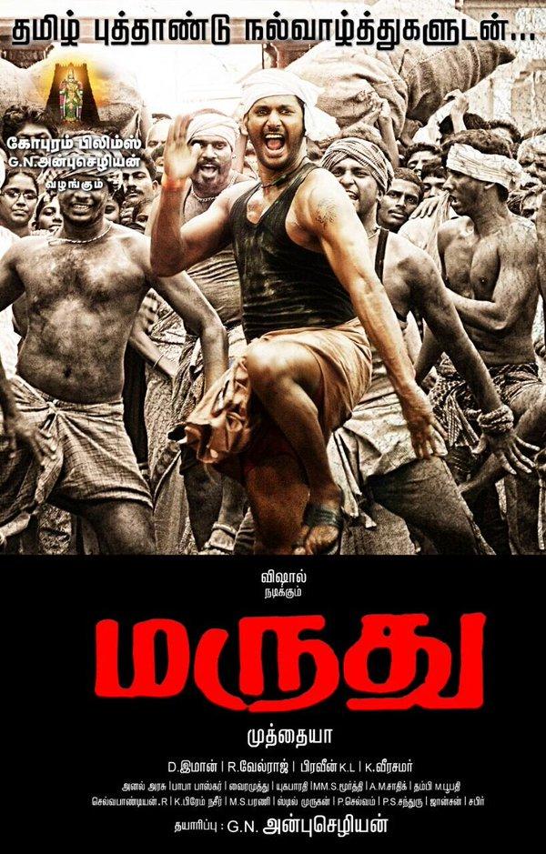 Maruthu Movie Poster
