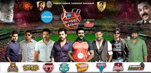 Nadigar Sangam Natchathira Cricket Live Score & Updates Online