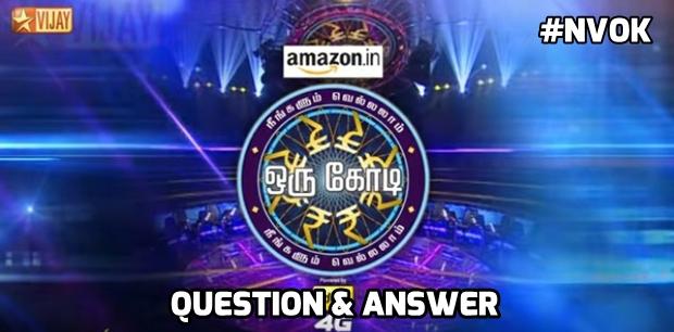 Neengalum Vellalam Oru Kodi Today Question Answer