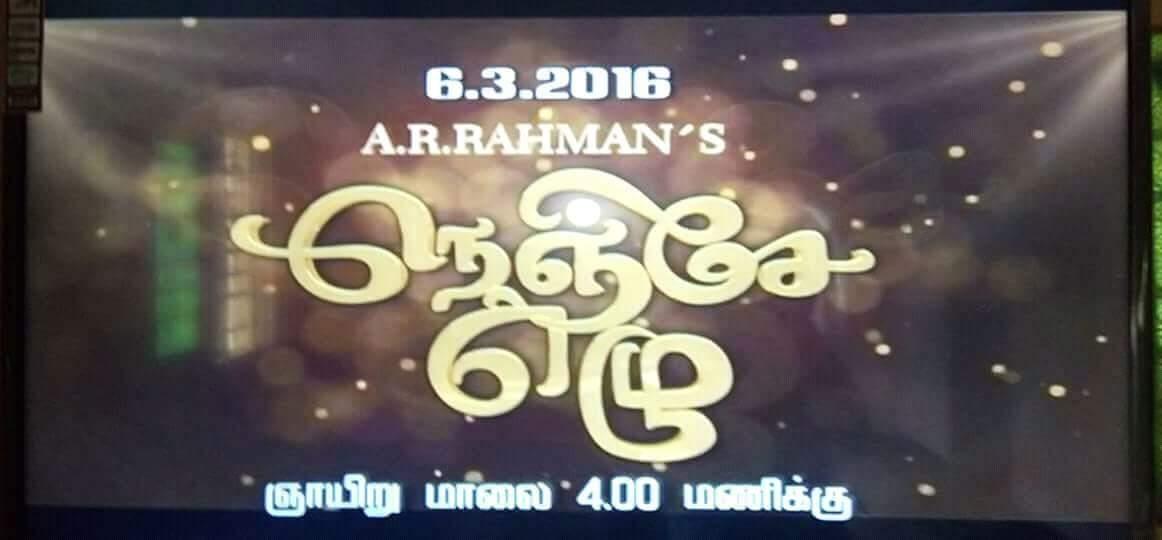 Nenje Ezhu Concert, AR Rahman, Nenje Ezhu Concert Jaya TV, Television, Jaya TV, Vijay TV