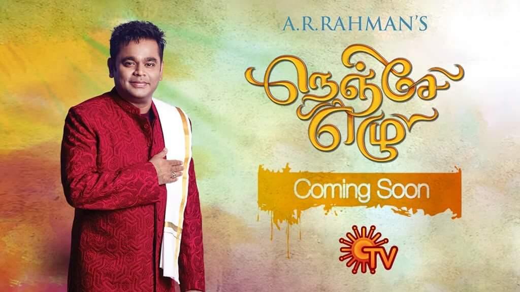 AR Rahman, Nenje Ezhu Concert, Vijay TV, Sun TV, Jaya TV, Nenje Ezhu Sun TV
