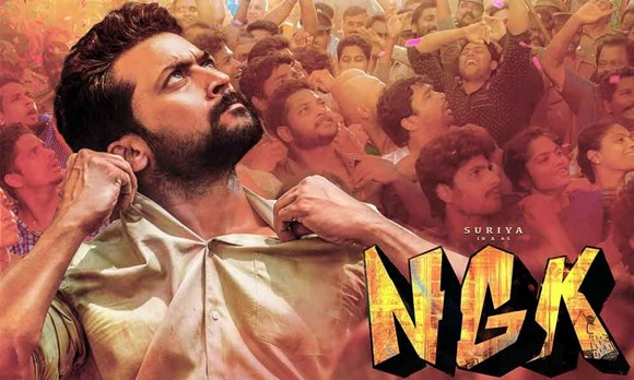 NGK Tamilrockers Full Movie Download