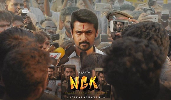 NGK Hit or Flop Box Office Verdict