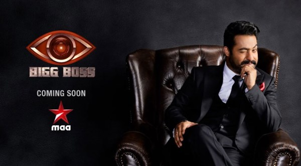 NTR Bigg Boss Telugu