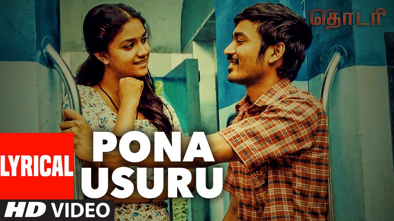 Pona Usuru Vanthurichu Lyrics in tamil