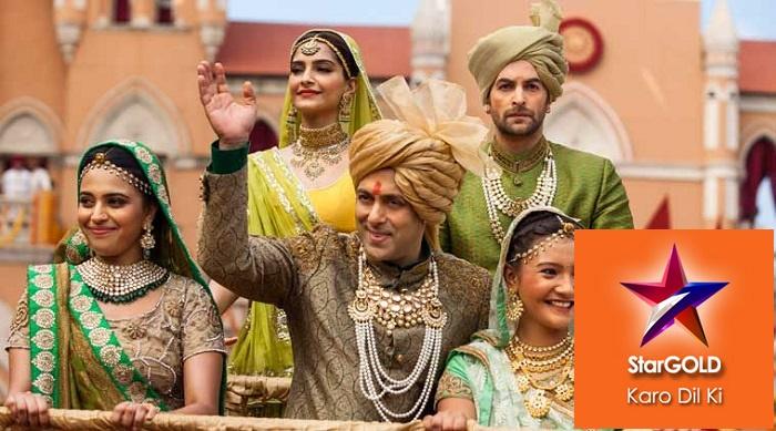 Prem Ratan Dhan Payo, Salmaan Khan, Prem Ratan Dhan Payo Television Premiere, Sonam Kapoor, Star Gold, Prem Ratan Dhan Payo Star Gold time, Prem Ratan Dhan Payo Star Gold Date