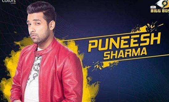 Puneesh Sharma Bigg Boss