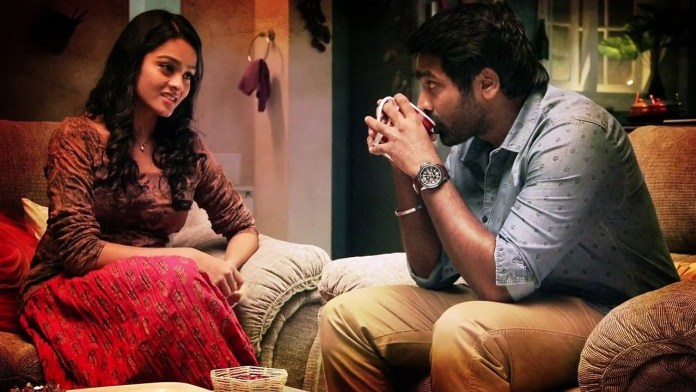 Puriyatha Pudhir, Puriyatha Pudhir Hit, Puriyatha Pudhir Flop, Puriyatha Pudhir Hit or Flop, Puriyatha Pudhir Movie Verdict, Puriyatha Pudhir Box Office, Hit or Flop