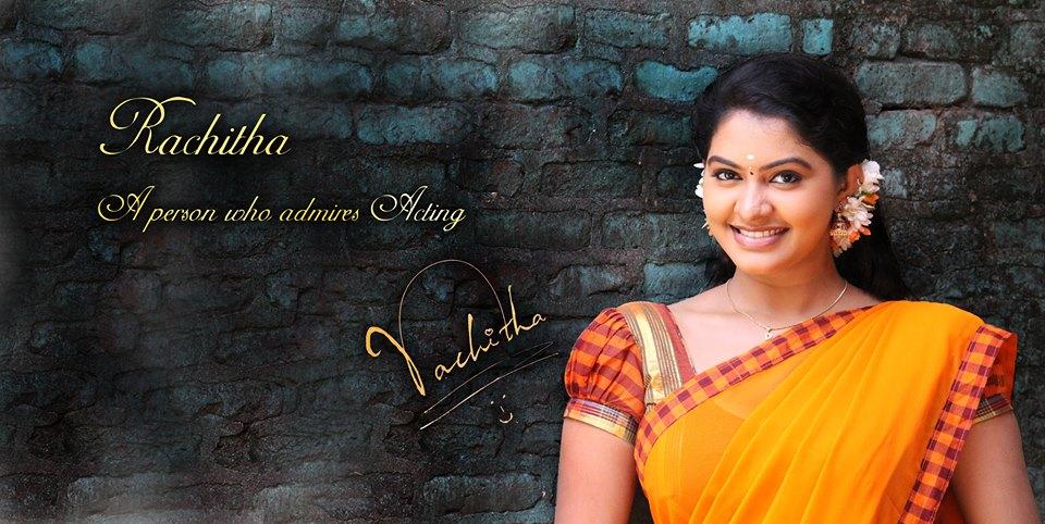 Rachitha Wiki