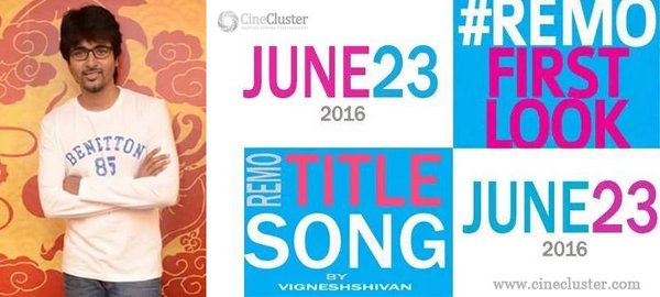 Remo Movie First Look Date