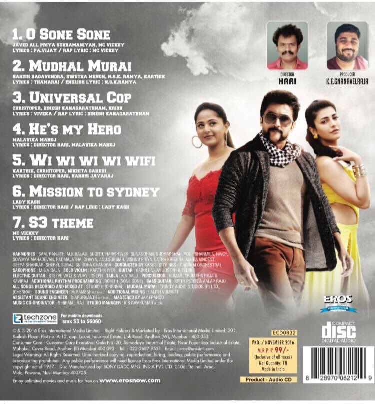 Harris Jayaraj, Lyrics, S3, Singam 3, S3 Lyrics, Singam 3 Song Lyrics,  Tamil, Viveka