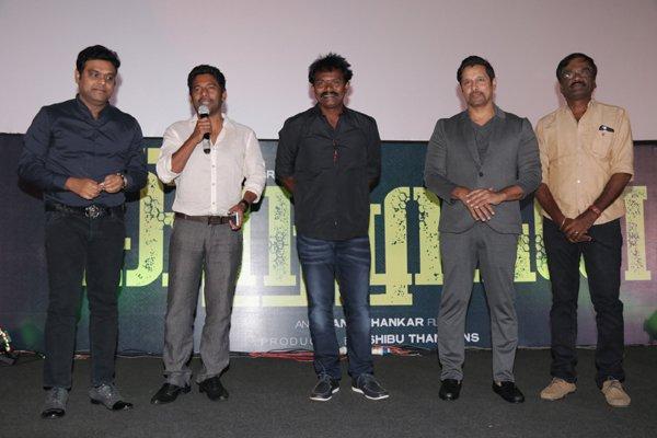 Vikram Hari Saamy 2 Movie