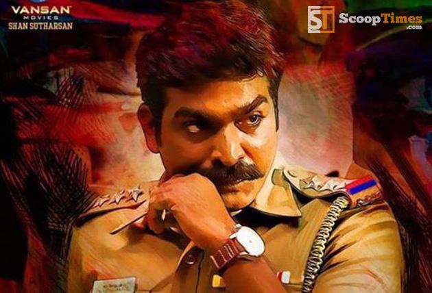 Sethupathi, Sethupathi Box office, Sethupathi collection, Sethupathi vasool, Sethupathi Box office, Box Office, Vijay Sethupathi, Miruthan