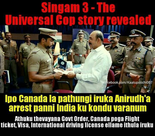 Singam 3 memes, Singam 3 movie, Suriya Singam 3, Singam 3 funny