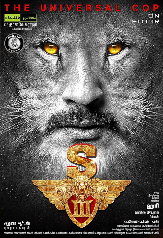 Singam 3 first look, Singam 3, Suriya, Singam 3 Official first look, Singam 3 movie, Hari, Singam 3 First look Photos