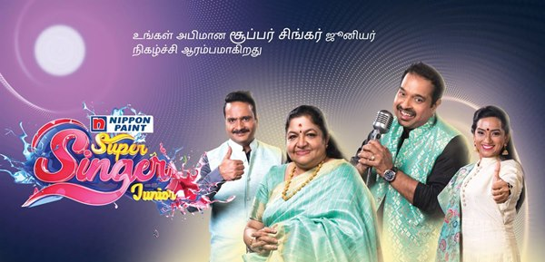 Super Singer Junior Vote
