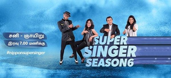 Super Singer Voting