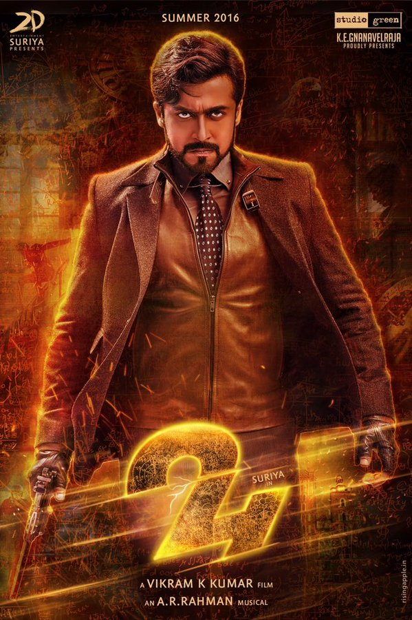 24 movie, 24 first look, suriya 24 first look, 24 first look poster