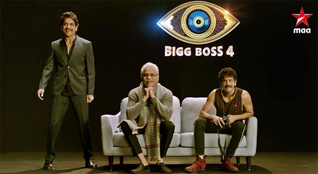 Telugu Bigg Boss 4 Launch Date