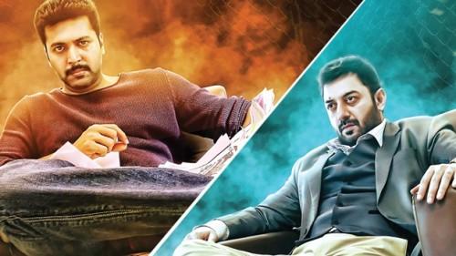 Blockbuster tamil movies 2015, Best tamil movie 2015, top tamil movie 2015, Tamil, Top