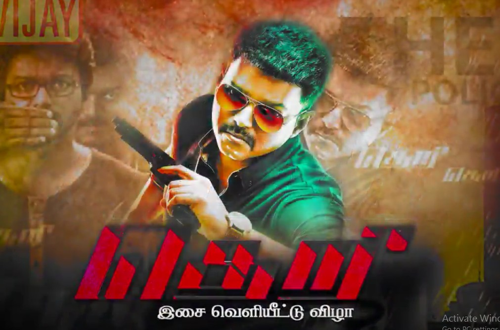 Theri Audio Launch Online