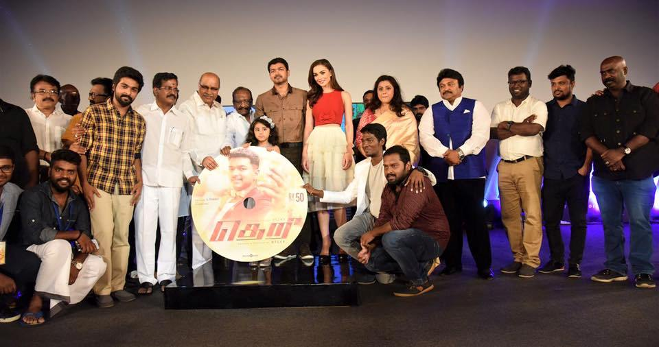 Theri Audio Launch Vijay TV Online