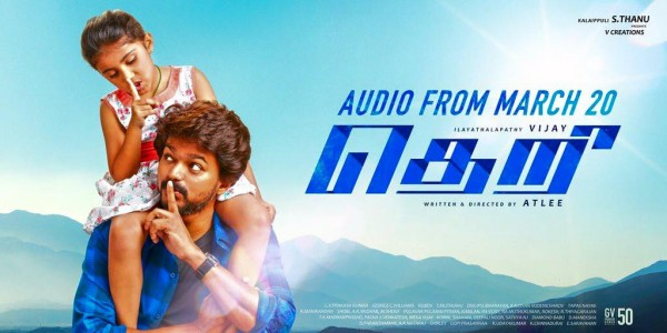 Vijay Theri Movie Audio Release Date