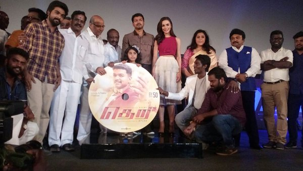 Theri, Vijay, Theri Audio Launch, Vijay TV, Theri Audio Vijay TV