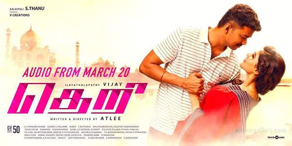 Theri, Vijay, Theri Tracklist, Theri Songs, Theri Singers, GV Prakash Kumar, VIjay Theri Song, Atlee