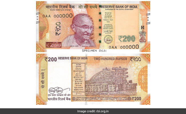 New 200Rs Note