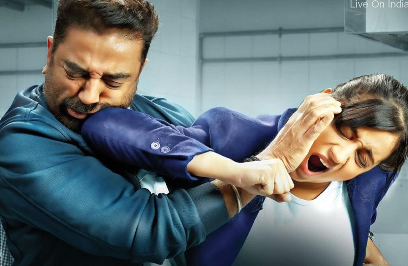 Thoongavanam Vijay TV