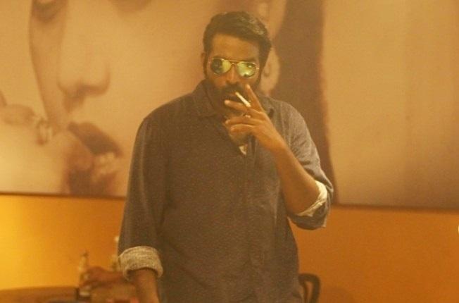 Kadhalum Kadanthu Pogum Box Office Vijay Sethupathi