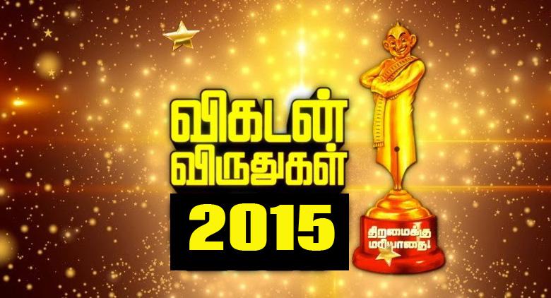 Vikatan awards winners, Vikatan awards 2016, vikatan awards 2015, vikatan awards 2015 winners, vikatan awards winners list, Awards