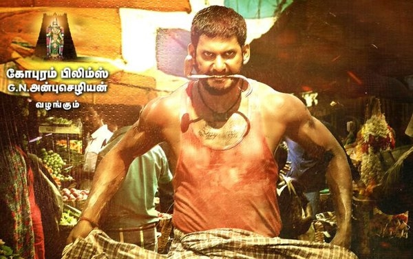 Vishal Maruthu Movie First Look